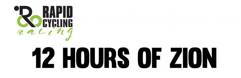 12-Hours-Of-Zion-Header
